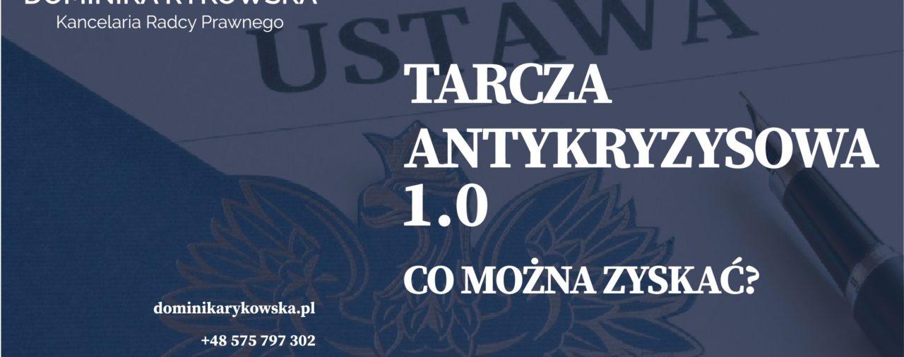 Tarcza Antykryzysowa 1.0 - bezpłatny poradnik
